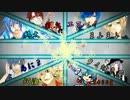 【☛8+3人合唱☚】アンハッピーリフレイン【意味は無いよ!】 thumbnail