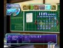 300円のゲームの価値は!?ドキドキプリティリーグ実況プレイpart34