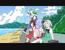 第21位:【東方×ゆるゆり♪♪】 とうほう♪♪ 【手書き】 thumbnail