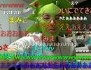【ニコニコ動画】ミドリアン助川の正義のラジオジャンデルジャン(夏休みスぺシャル) 3/3を解析してみた