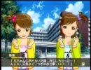 亜美真美 アイドルマスター 双子と豚 26 ランクアップD