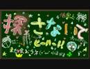 【Minecraft】孤島に島流しされたマインクラフト Part.3【ゆっくり実況】 thumbnail