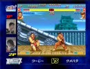X-MANIA7決勝ブロック ウメハラ