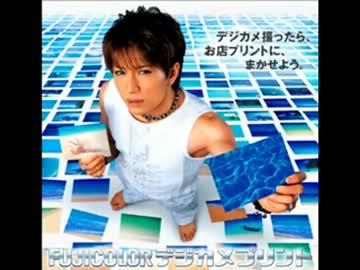 Gacktのラジオ黄金時代 第21回 -...
