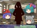 まどろみのなかでゆっくりクトゥルフTRPG2-1 thumbnail