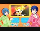 第81位:【大盛り二重唱】如月アテンション【そらる×りぶ】 thumbnail