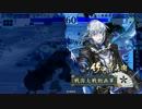 【戦国大戦】荒川さんがツキ進むpart9 VS今孔明の炯眼【正1位C】 thumbnail