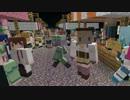 【minecraft】夏だから花火あげてみた thumbnail