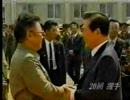 【ニコニコ動画】【映像の平成史】 マンセ~! 首脳会談2000 を解析してみた