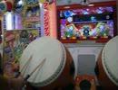 【太鼓の達人KATSU-DON】スーハー2000 でたらめ 不可8 手元 thumbnail