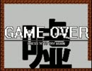 【実況】 ネタだらけのアイワナ 前編 thumbnail