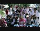 【大阪】全国同時多発オーディエンス2012【7/15】