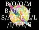 BOOM BOOM SATELLITES - BROKEN MIRROR 【ATLANTIS REMIX】