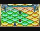 ロックマンエグゼ4 トーナメント レッドサン を実況プレイ part20