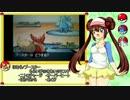 【ポケモンBW2】おと♀ポケ! Part1【実況】