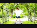 【ソロ1周年&誕生日記念】Heart Beats 踊ってみました【*ahco*】 thumbnail