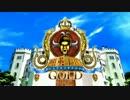PlayStation Home 照英王国GOLD#03