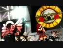 【MMDFes2012】  You Could Be Mine   【ガンズ&魔王エンジェル】
