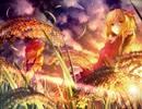 【ニコニコ動画】ピアノによる東方アレンジ「穀物神の約束」原曲:稲田姫様に叱られるからを解析してみた