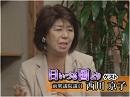 【日いづる国より】西川京子、大東亜戦争と戦後日本[桜H24/7/27]