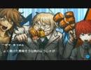 【ムジュンを撃ち抜け!】スーパーダンガンロンパ2【Part.07】