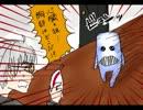 【実況プレイ】女3人と青鬼がカラオケで歌い明かす 6曲目【青鬼】