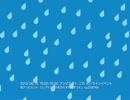 【エレクトロニカ】梅雨の合間のMix 946【作業用BGM】 thumbnail