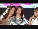 Sistar - Loving U [2012/07/28]