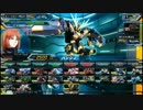 機動戦士ガンダム EXVSFB  バンシィ×ユニコーン CPU戦Cルート thumbnail