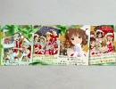 ニコニコ動画(RC2)‐プロM@S アイドルマスター 雪歩祭り