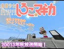 【minecraft】メイドさんとニート脱却 其の十一 【ゆっくり実況】 thumbnail