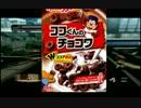 【ゆっくり実況】TOKYO JUNGLE Part.14【弱肉強食】 thumbnail