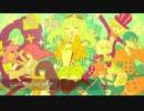 【春歌ナナ】スイートフロートアパート【U