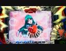 【パチンコ】ぱちんこ超電磁ロボ コン・バトラーV 1VOLT thumbnail