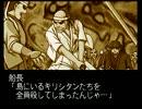 続・犯人視点の金田一少年の事件簿【実況】part6 thumbnail