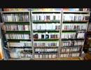 【2012 Video Game Collection】MSハード&PS3のゲームコレクション紹介動画