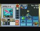 ロックマンエグゼ4 トーナメント レッドサン を実況プレイ part22