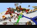 【Minecraft】 大○闘! マイクラモンスター種族間バトル 【ゆっくり】 thumbnail