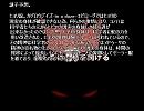 じん(自然の敵P)のチルドレンレコード解釈動画。 thumbnail