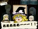 【ゆっくりTRPG】クトゥルフ怪事件調査録 02【クトゥルフ】