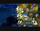 【戦国大戦】CV花澤香菜のカードで正一位維持を目指す99【正一位C】 thumbnail