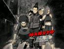 【NARUTO-ROAD TO NINJA 】The Mission【サントラ】