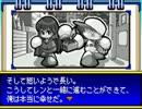 パワポケ12 彼女攻略 浅井漣 Bパート