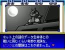パワポケ12 彼女攻略 ピンク Bパート thumbnail