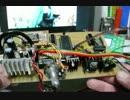 【ニコニコ動画】ソニックボイスを超える!自作アンサーバック装置作ってみたを解析してみた