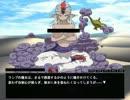 【R-18】もんむす・くえすと!前章プレイ動画part20 thumbnail