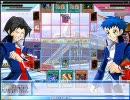 遊戯王オンライン ~遊戯な瞬間~