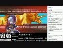 裏・顔TV! アルカナハート3 「かみちゃん&団長」  1/2 2012.07.31