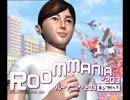【ゆっくり実況】 ルーマニア#203 Part01