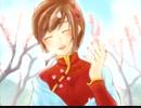 【MEIKO】 オリジナル曲を歌ってもらいました「春のみや�...